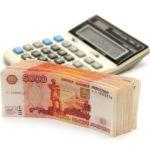 торговать на кредитные деньги